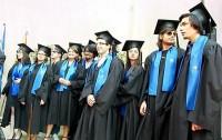 La cerimonia della consegna dei diplomi